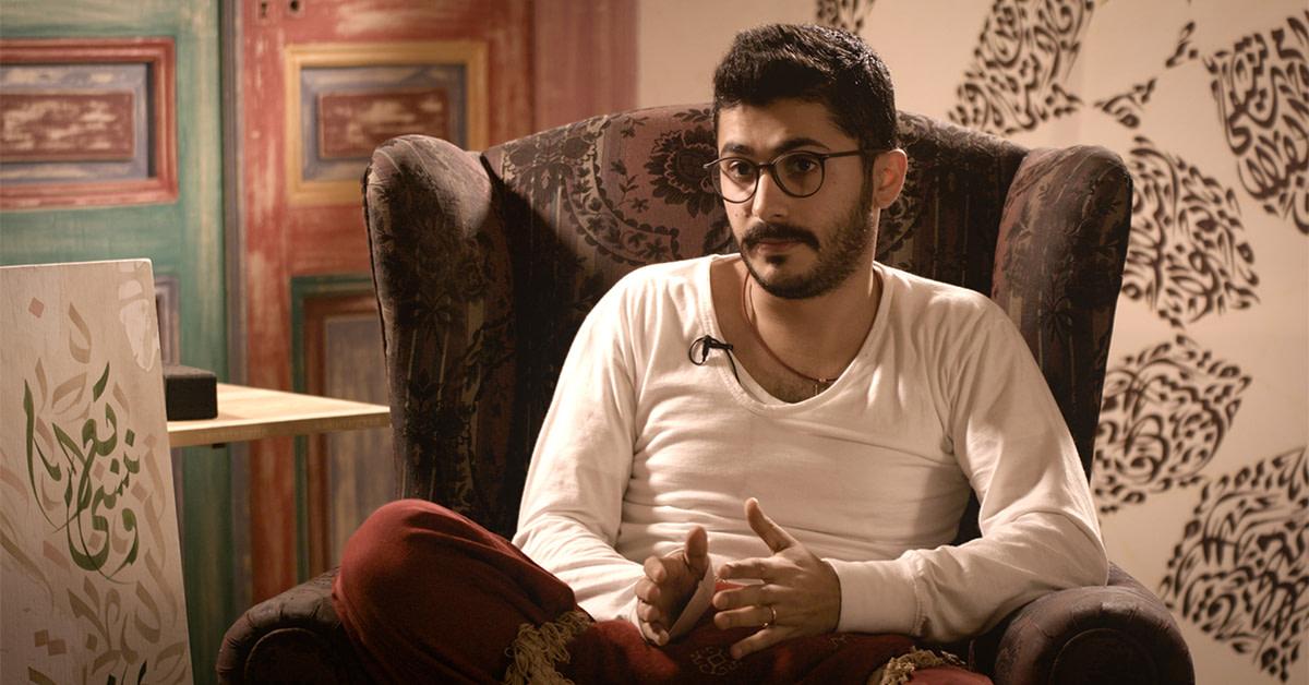 ArtLine S01E05   Ghaleb Hawila   Lebanese Calligrapher