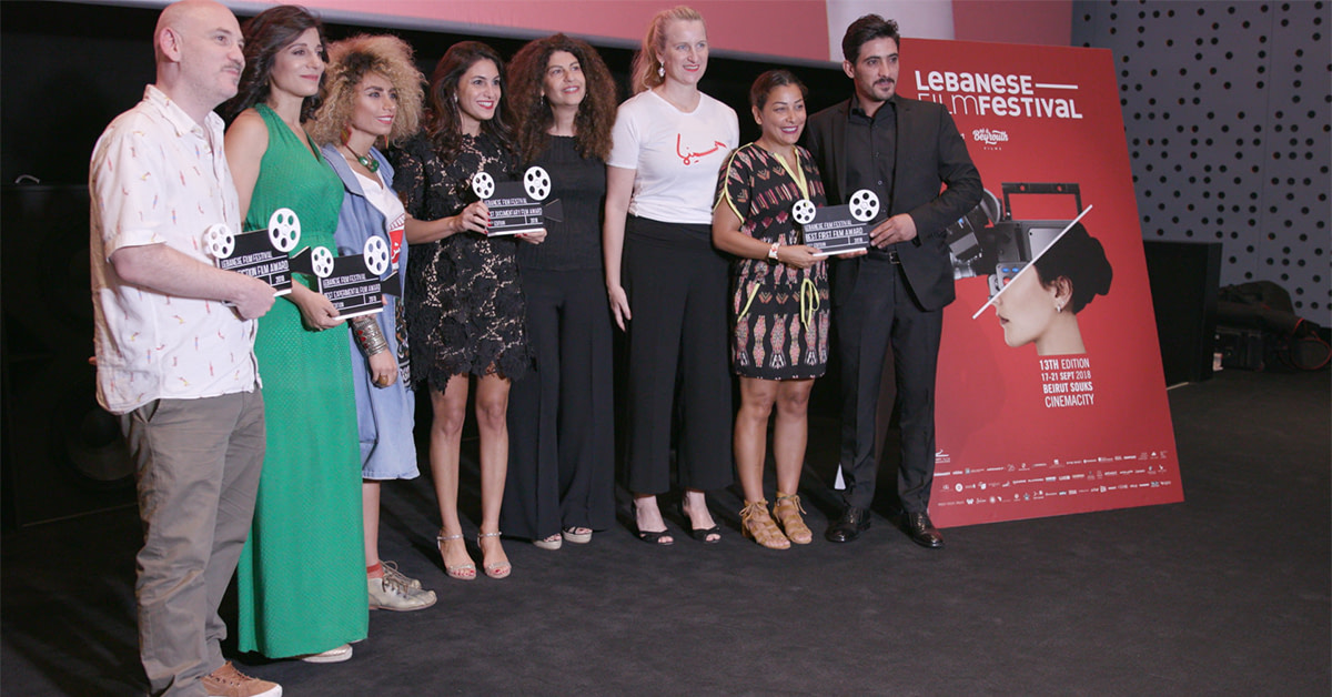 The Lebanese Film Festival 2018 Award Ceremony | Fine Line Production