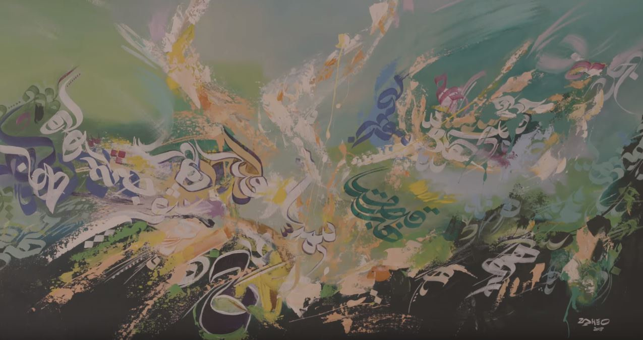 ArtLine Season 01 Recap | Lebanese Artists | Fine Line Production