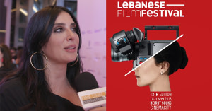"The 13th Lebanese Film Festival Opening | Screening of Lebanese movie ""Capharnaüm"" by Nadine Labaki 
